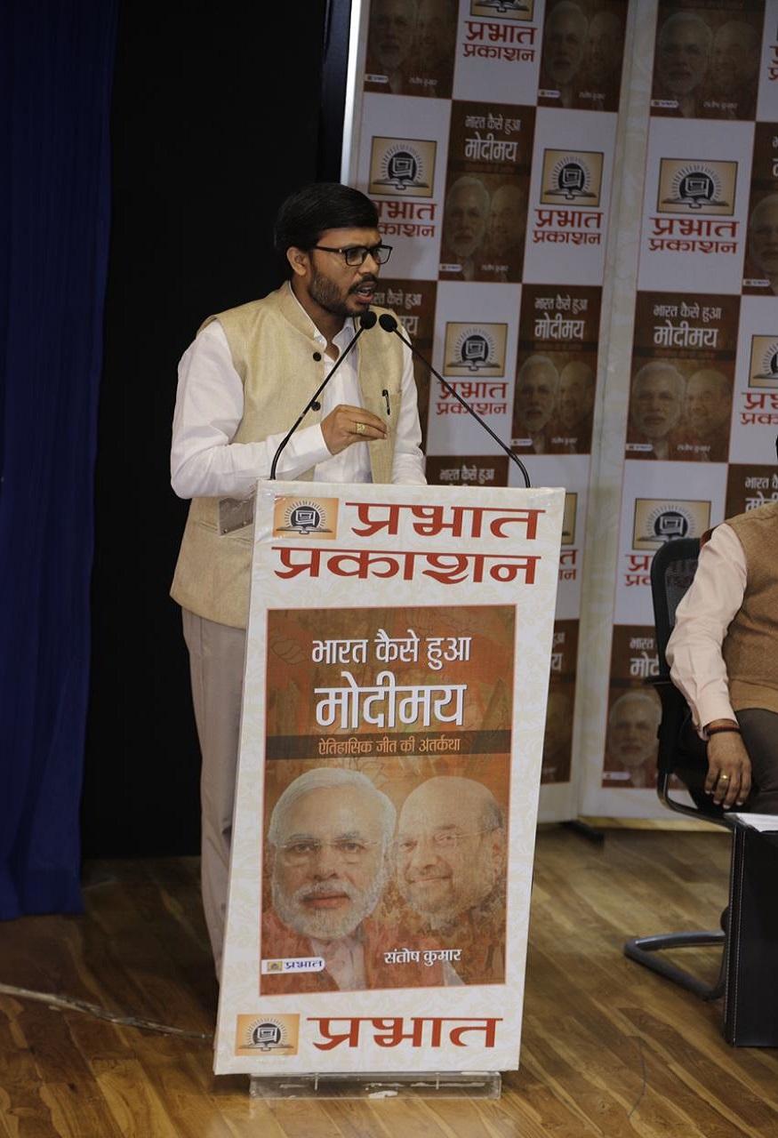 'भारत कैसे हुआ मोदीमय' के लेखक एवं वरिष्ठ पत्रकार संतोष कुमार. Santosh Kumar, author and senior journalist of 'How did India become ModiMay'