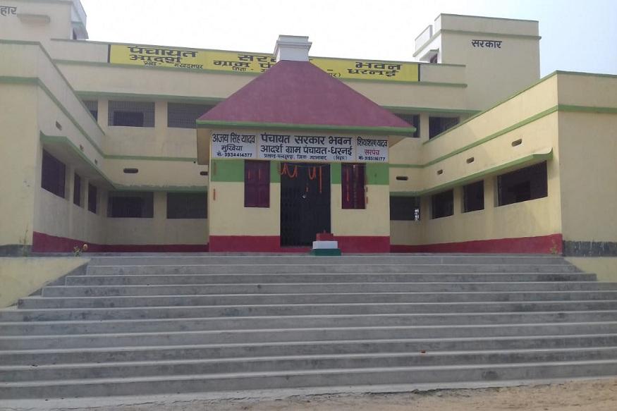 जहानाबाद, धरना पंचायत, दीनदयाल उपाध्याय पंचायत सशक्तिकरण पुरस्कार