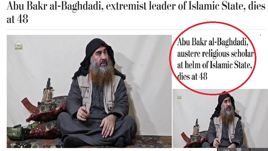 isis,abu al bakar baghdadi,syria, donald trump,terrorism,terrorist,आईएसआईएस, अबु अल बकर बगदादी, सीरिया, डोनाल्ड ट्रंप, आतंकवाद, आतंकी