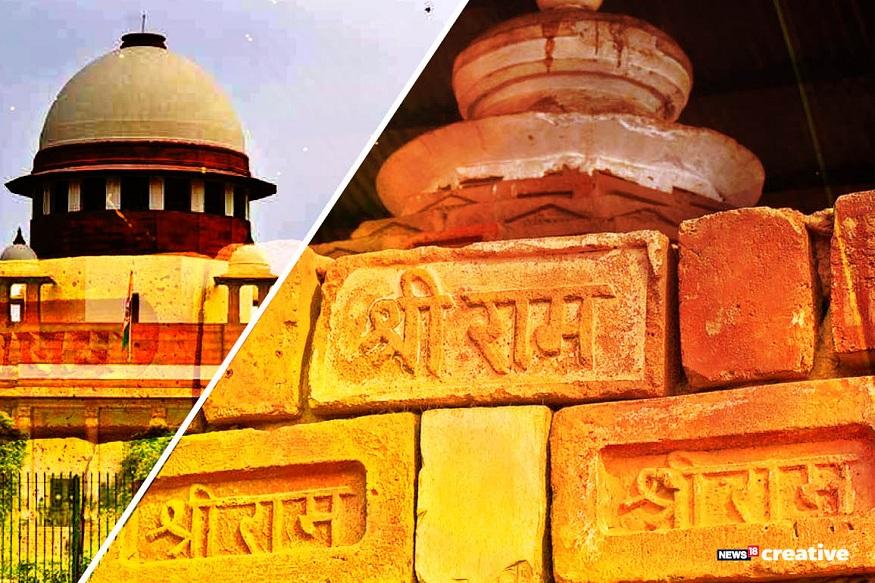 Supreme Court, Ranjan Gogoi, Ayodhya Case, CJI, Sunni Waqf Board,