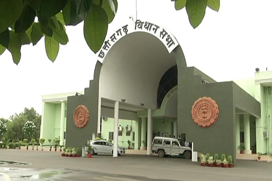 chhattisgarh Assembly
