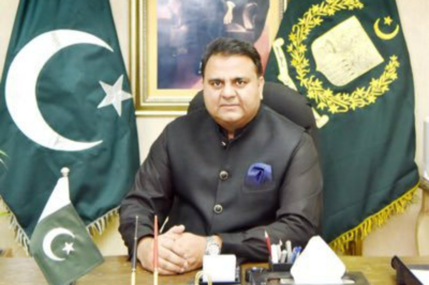Terrorist Organization, Pakistan, World, China, Fund, Imran Khan, Tehreek-e-Insaf, Science and Technology Minister Fawad Chaudhary