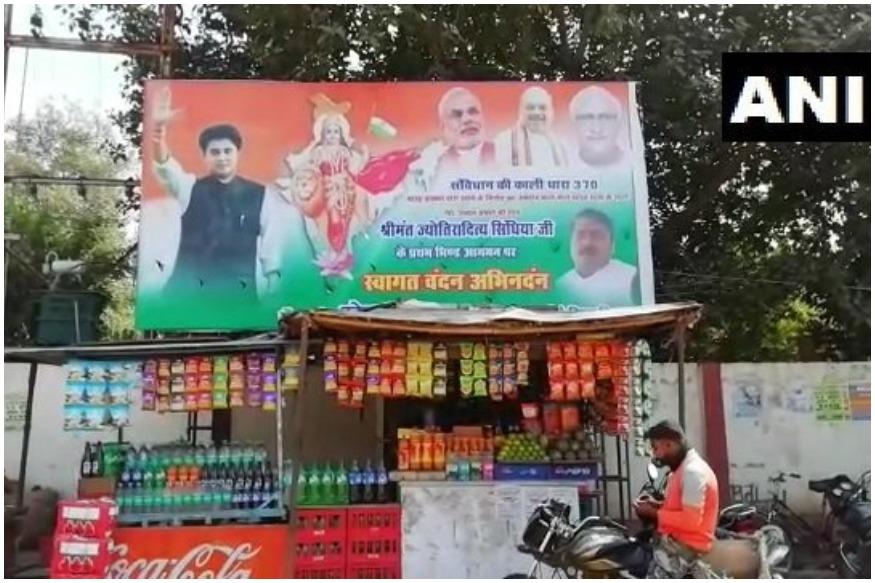 भाजपा के पोस्टर में पीएम मोदी के साथ दिखे महाराज