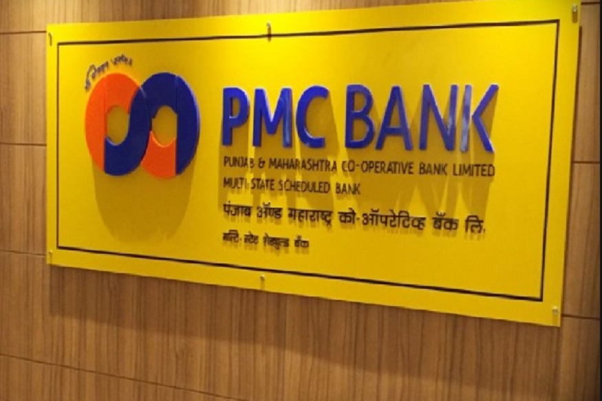 Maharashtra, PMC bank, bank scam, scam, marriage, Islam, Pune