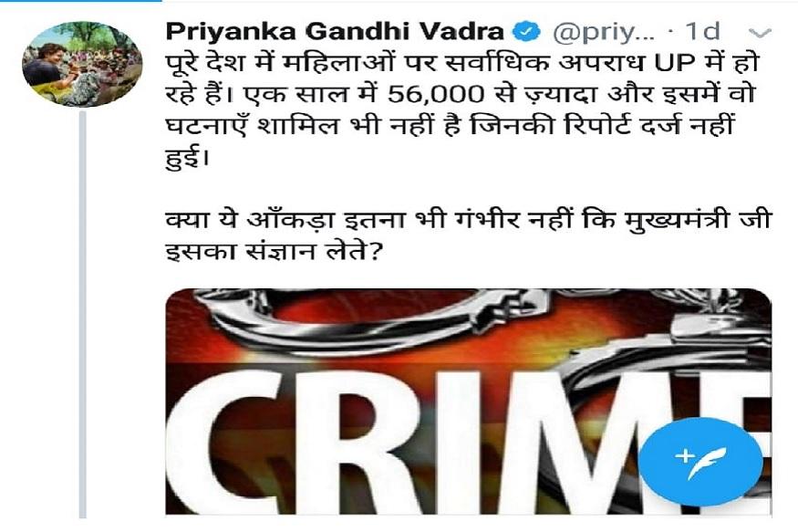 यूपी के डिप्टी सीएम केशव प्रसाद मौर्य ने प्रियंका गांधी के सभी आरोपों को सिरे से खारिज किया है.UP Deputy CM Keshav Prasad Maurya has rejected all the allegations of Priyanka Gandhi.