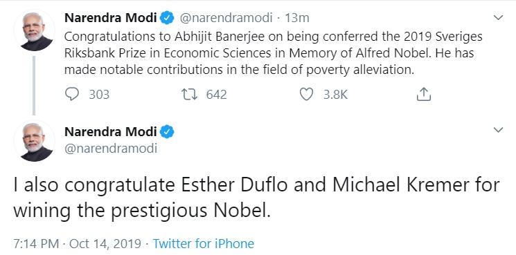 Nobel Prize for Economic Sciences, Abhijit Banerjee, who is abhijit banerjee, nobel prize