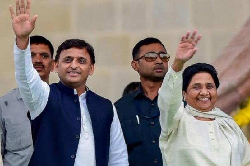 why uttar pradesh by election result 2019 is alarming for bahujan samaj party and mayawati