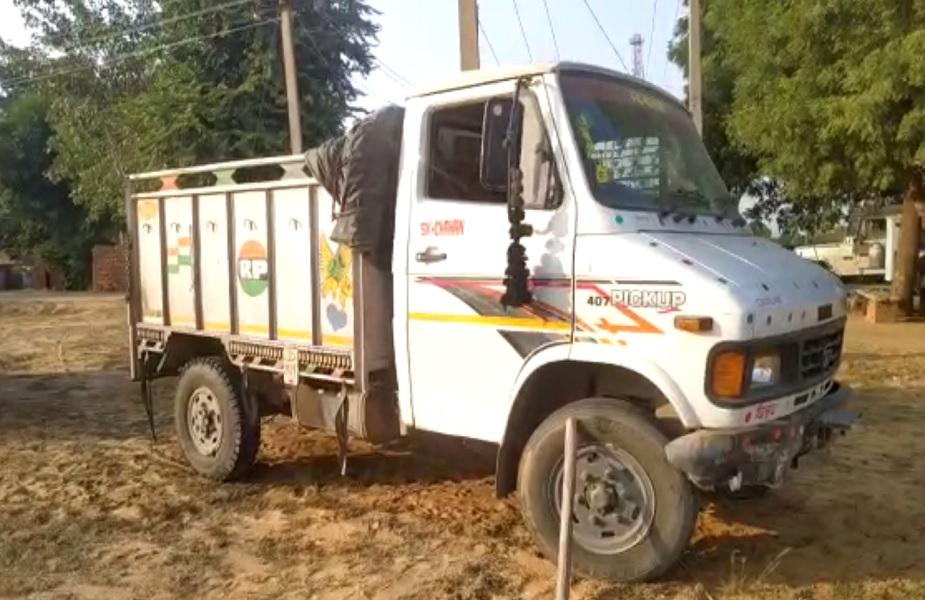 पुलिस ने कार्रवाई के दौरान बदमाशों के पास से चोरी किया गया टाटा 407 को किया बरामद