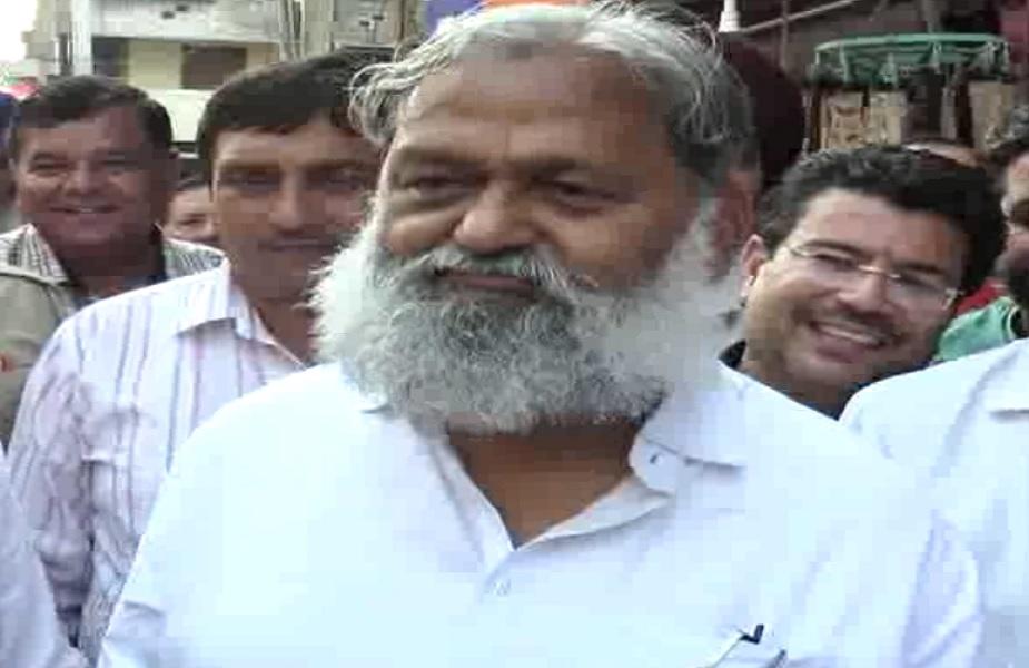 bjp attacks congress - बीजेपी का कांग्रेस पर तंज