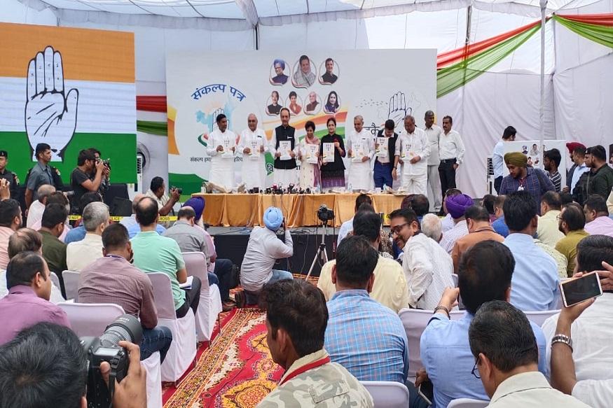 हरियाणा विधानसभा चुनाव: कांग्रेस ने जारी किया घोषणा पत्र-haryana assembly election congress release their manifesto hrrm