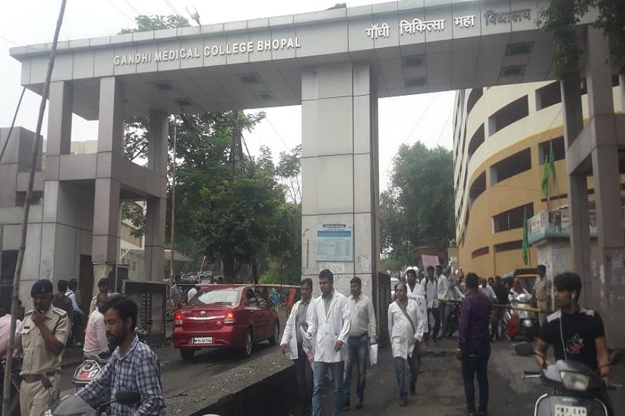 News - सुरक्षा कारणों को लेकर सुर्खियों में रहा है गांधी मेडिकल कॉलेज