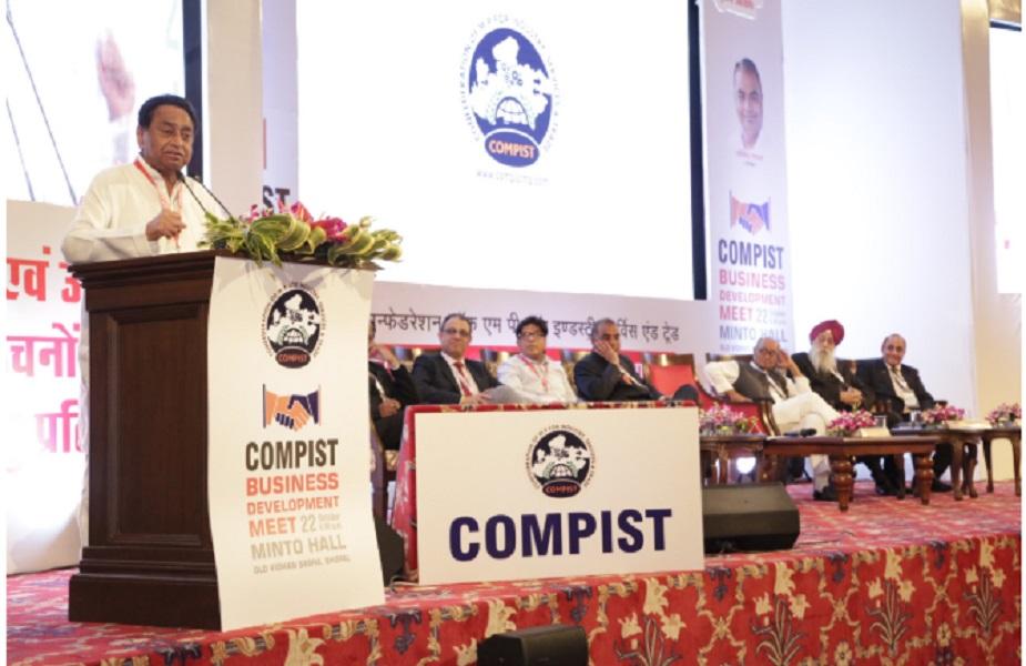 मुख्यमंत्री कमलनाथ ने कहा कि अफसरों को हां कहने की ट्रेनिंग देने की ज़रूरत है. Cm Kamalnath, Madhya Pradesh news