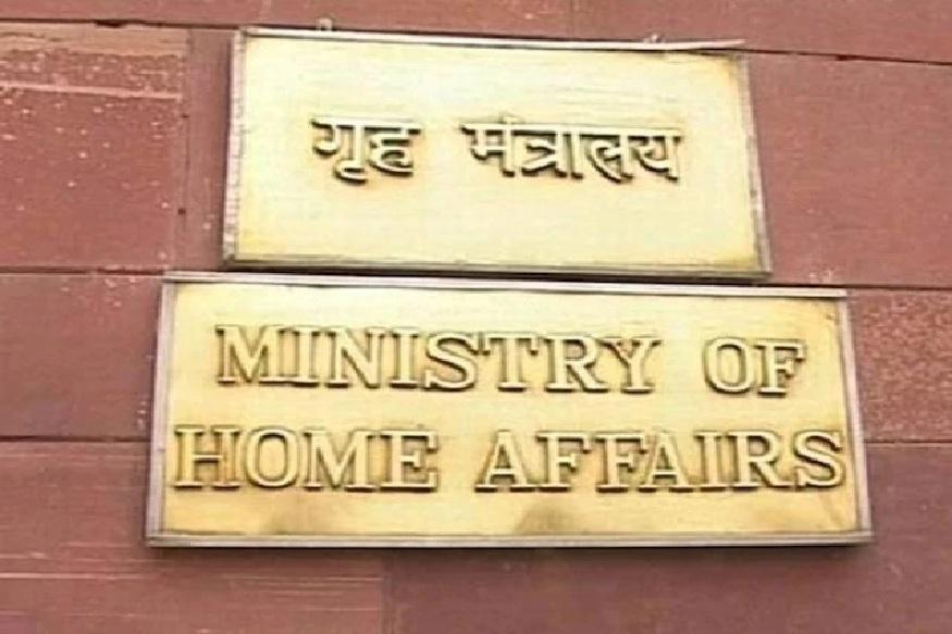 नई दिल्ली, भारतीय खुफिया एजेंसियां, Indian Intelligence Agencies, तीन से चार आतंकी दिल्ली-एनसीआर (Delhi-Ncr) में, दिल्ली पुलिस, Dlhi Police,आईबी, IB, जैशे-ए-मोहम्मद , Jaish E Mohammed, आत्मघाती हमलावर, Suicide Squad, इंटेलिजेंस, स्पेशल सेल , छापेमारी और सर्च ऑपरेशन, Search Operation, जम्मू-कश्मीर, jammu kashmir,