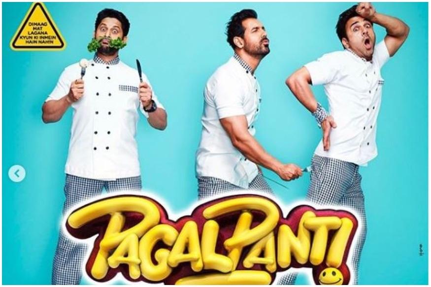 Pagalpanti Trailer: इस दिन लॉन्च होगा ट्रेलर, अगले महीने रिलीज होगी फिल्म