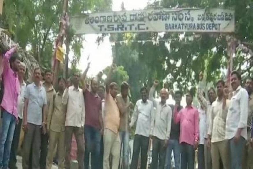 Telangana government takes big decision 48 thousand employees dismissed