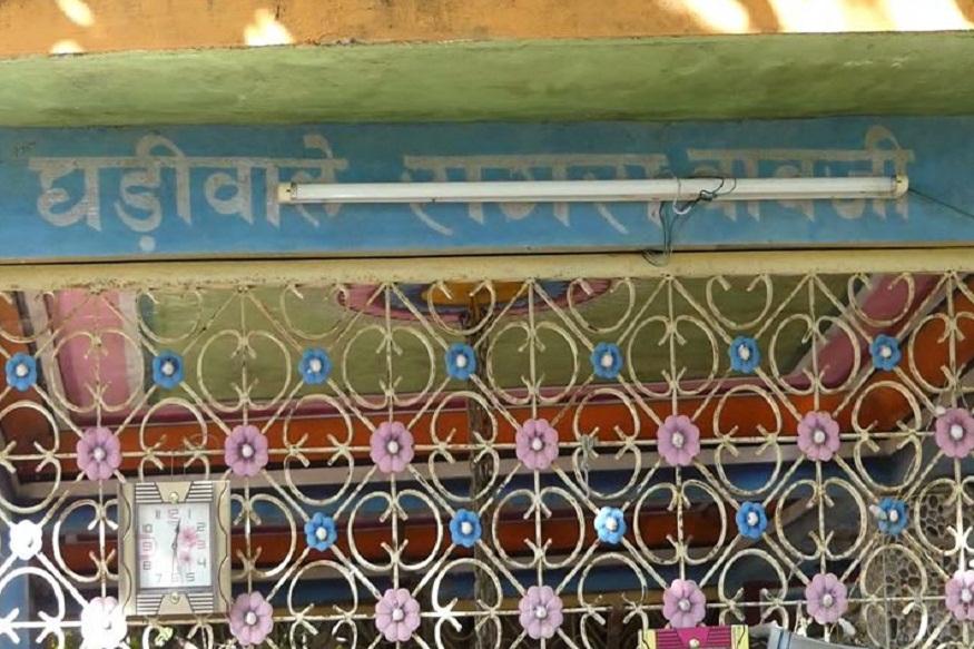 News - इस मंदिर में मन्नत पूरी होने के बाद घड़ियां चढ़ाई जाती हैं.