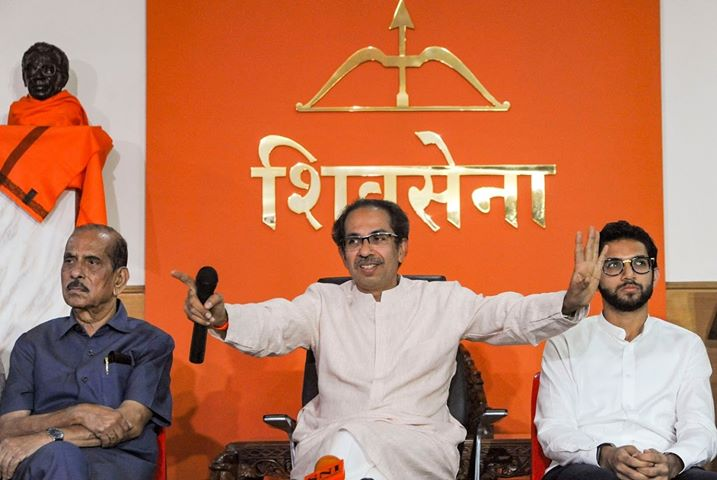 what is common minimum programme of shiv sena ncp and congress in maharashtra for government formation