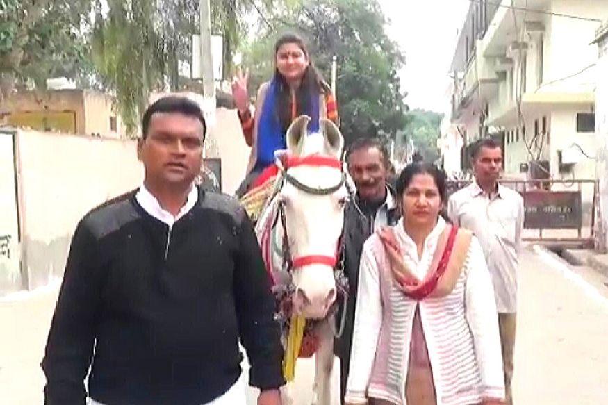 gangangar election