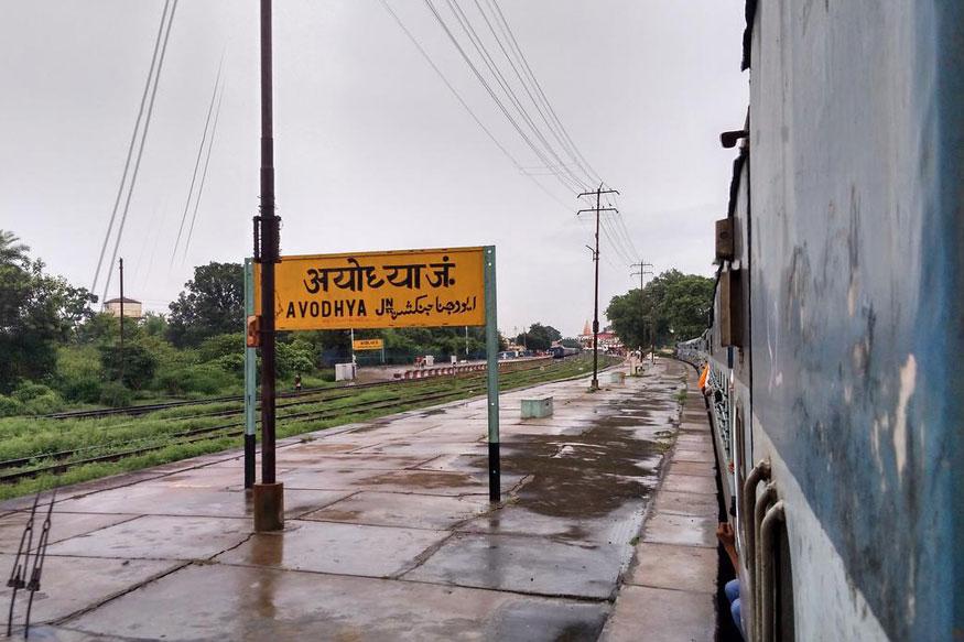 Ayodhya Verdict, supreme court, ram mandir, babri masjid, ram janam bhoomi, babri masjid land dispute, निर्मोही अखाड़ा, Nirmohi Akhara, ram mandir land dispute, CJI Ranjan Gogoi, ayodhya dispute, अयोध्या फैसला, सर्वोच्च न्यायालय, राम मंदिर बाबरी मस्जिद, राम जन्म भूमि, बाबरी मस्जिद भूमि विवाद, राम मंदिर भूमि विवाद, CJI रंजन गोगोई, अयोध्या विवाद, Ayodhya Case, Ayodhya Dispute, Ram Janmabhoomi, Supreme Court on Ayodhya Case, अयोध्या मामला, अयोध्या विवाद, राम जन्मभूमि, अयोध्या मामले पर सुप्रीम कोर्ट