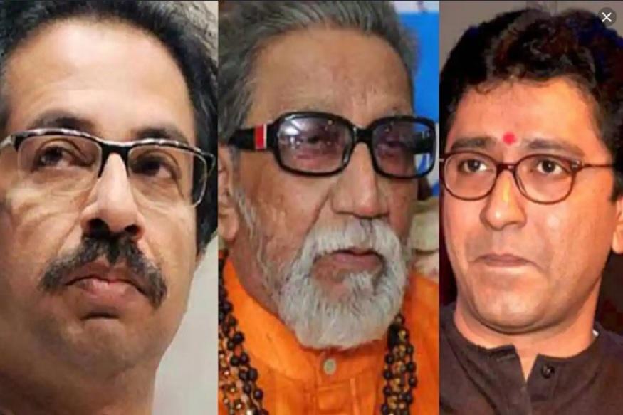 शिवसेना, बालासाहेब ठाकरे, उद्धव ठाकरे, राज ठाकरे, शिवाजी पार्क, Shiv Sena, Balasaheb Thackeray, Uddhav Thackeray, Raj Thackeray, Shivaji Park,