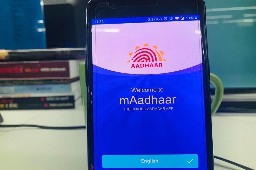 आधार की ऐप mAadhaar में कई नए फीचर जुड़े हैं.