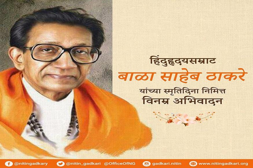 NCP leaders pay tribute to Balasaheb Thackeray, बाला साहब ठाकरे, एनसीपी नेता, श्रद्धांजलि दी, शिवसेना- भाजपा, कांग्रेस, महाराष्ट्र विधानसभा चुनाव