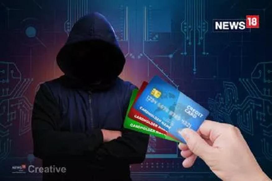 Debit Card, Credit Card, Money, Fraud, Foreign Arrest, Debit Card Number, International Thief, Dollar, डेबिट कार्ड, क्रेडिट कार्ड, पैसे, फ्रॉड, विदेशी गिरफ्तार, डेबिट कार्ड नंबर, इंटरनेशनल चोर, डॉलर