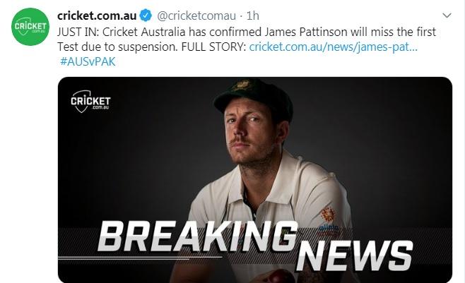 James Pattinson, australia cricket, australia vs cricket, sports news, ऑस्ट्रेलिया बनाम पाकिस्तान, क्रिकेट