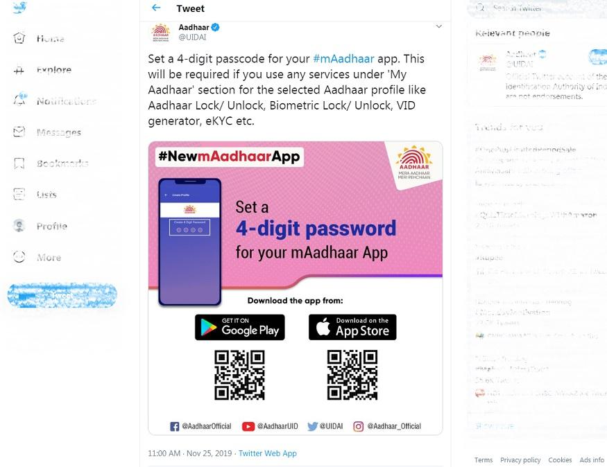 Aadhaar ने ट्वीट कर नई फीचर के बारे में बताया है.