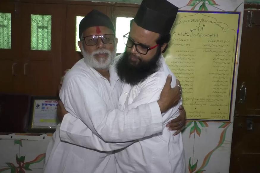 Mahoba hindu muslim clerics celebrate ayodhya verdict