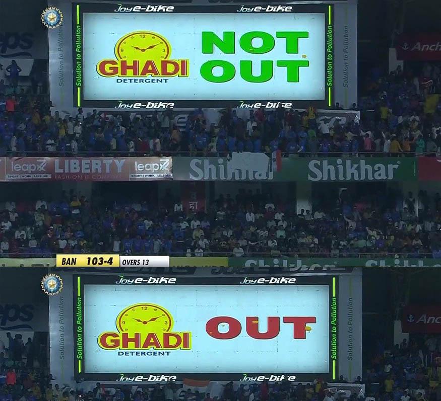 india bangladesh t20, third umpire wrong button, rishabh pant stumping, yuzvendra chahal stump, इंडिया बांग्लादेश राजकोट टी20, युजवेंद्र चहल स्टंप, ऋषभ पंत स्टंपिंग, थर्ड अंपायर गलत बटन