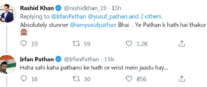 Yusuf Pathan , rashid khan, Syed Mushtaq Ali Trophy 2019, cricket, sports news, यूसुफ पठान, सैयद मुश्ताक अली ट्रॉफी