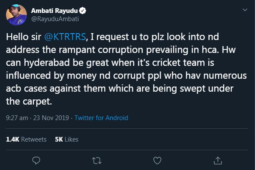 ambati rayudu mohammad azharuddin, ambati rayudu hyderabad cricket, hyderabad cricket corruption, ambati rayudu tweet, अंबाती रायडू मोहम्मद अजहरुद्दीन, हैदराबाद क्रिकेट, अंबाती रायडू ट्वीट