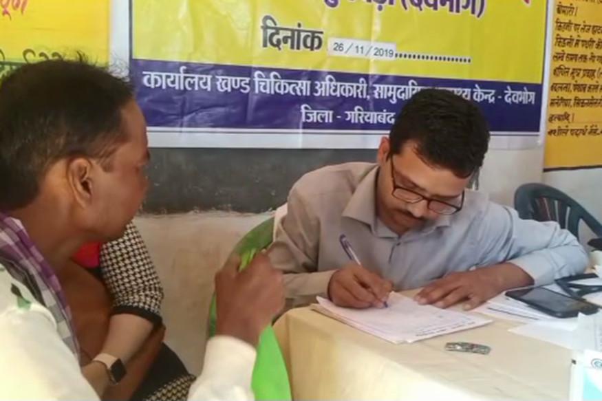 Chhattisgarh, News
