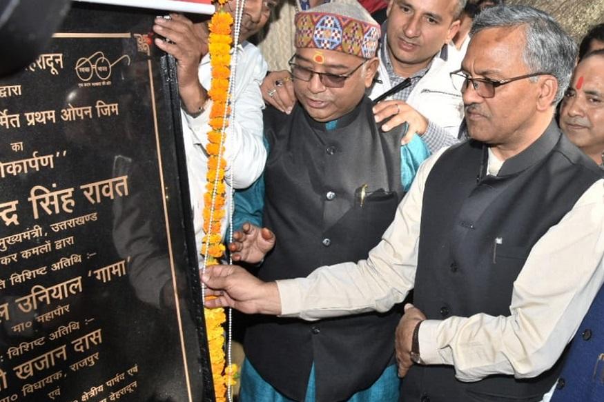 trivendra, open gym, dehradun 2, राजपुर के विधायक खजानदास ने कहा कि राज्य सरकार की हर योजना के केन्द्र में आम जन हैं.