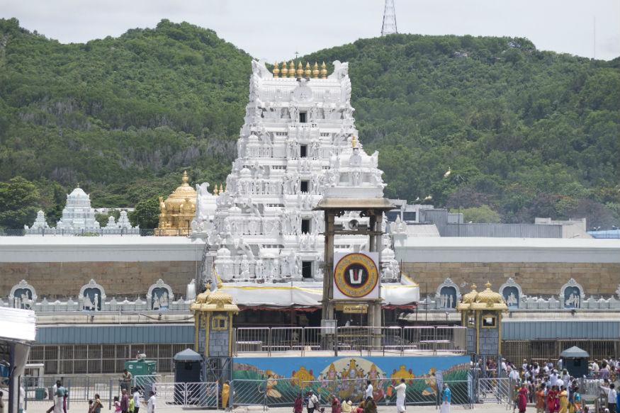 वेंकटेश्वर मंदिर