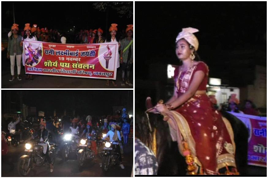 रानी लक्ष्मीबाई, Rani Laxmibai, ABVP, एबीवीपी