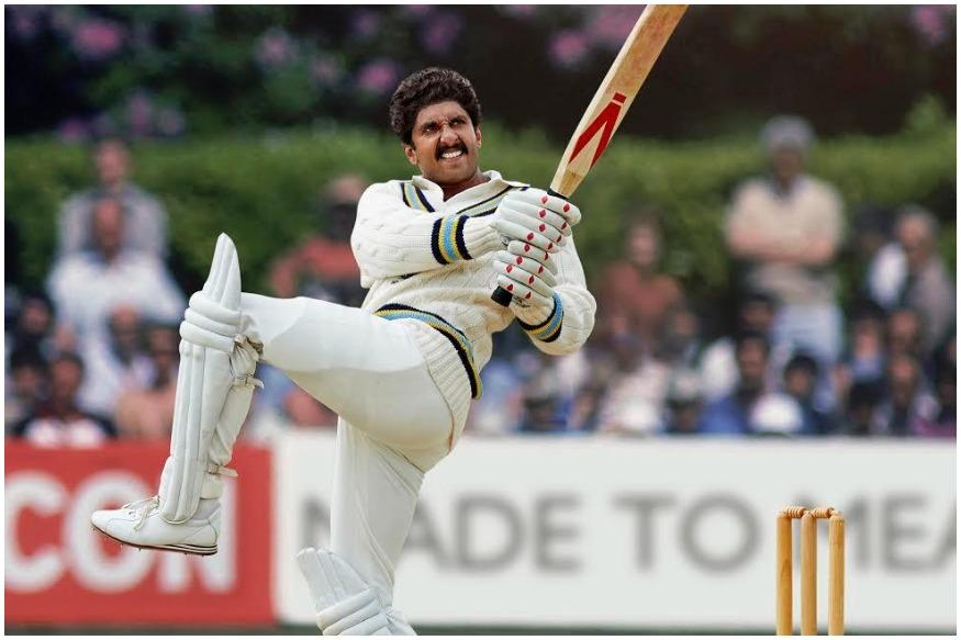भारत की पहली वर्ल्ड कप जीत पर बन रही फिल्म '83' में कपिल देव (Kapil Dev) का रोल निभा रहे हैं रणवीर सिंह (Ranveer Singh)
