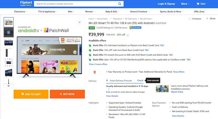 Flipstart सेल में Mi TV को सस्ते में खरीदा जा सकता है