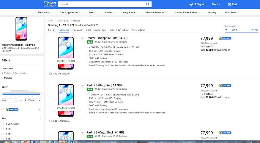 फ्लिपकार्ट से Redmi 8 खरीदने पर एक्सचेंज ऑफर मिलेगा.