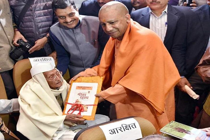 freedom fighter bhagwati singh visharad, cmyogi