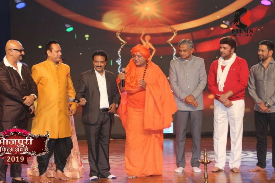bhojpuri film award