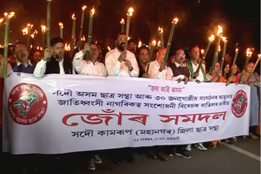 what is assam accord people are doing violent protest claiming citizenship amendment bill is against the pact
