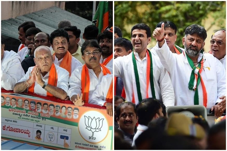 कर्नाटक में 15 सीटों पर उपचुनाव कल,BJP को सरकार बचाने के लिए जीतनी होंगी 6 सीट