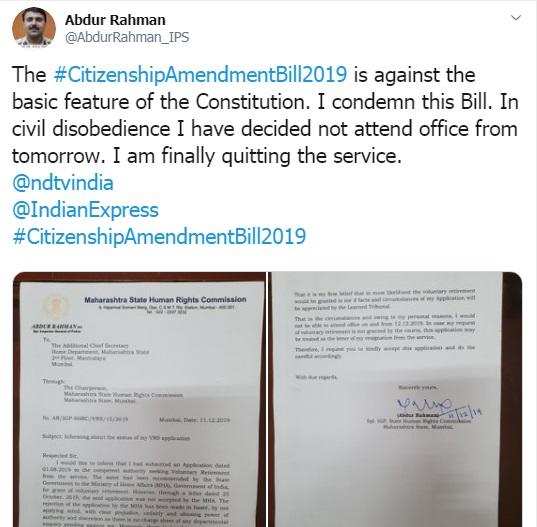 आईपीएस अब्दुर रहमान का ट्वीट