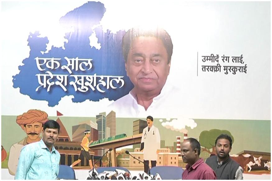 Kamalnath government-one year celebration-Economic Vision Document-Manmohan Singh
