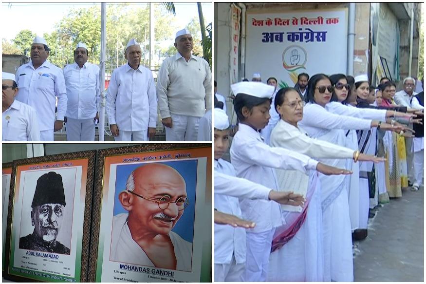 madhya pradesh, congress, kamalnath