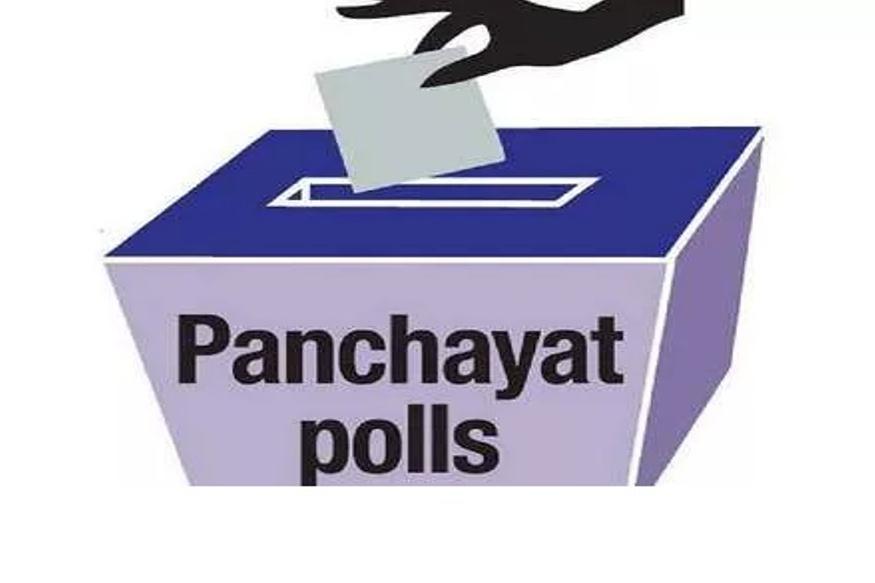 छत्तीसगढ़ (Chhattisgarh) के धमतरी (Dhamtari) जिले में 370 पंचायतो में त्रिस्तरीय पंचायत चुनाव (Panchayat Election) के लिये प्रचार प्रसार जोरों पर है
