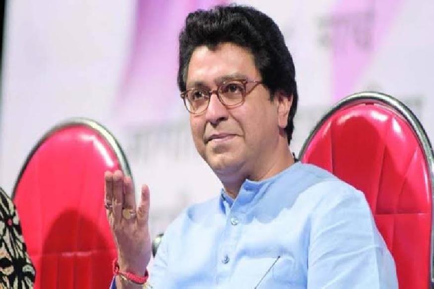 Raj Thackeray likes luxury cars