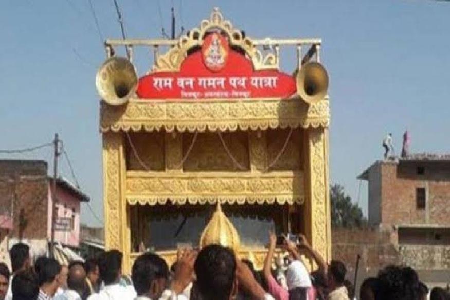 News - कांग्रेस ने अपने वचन पत्र में राम वन गमन पथ के विकास का वादा किया था